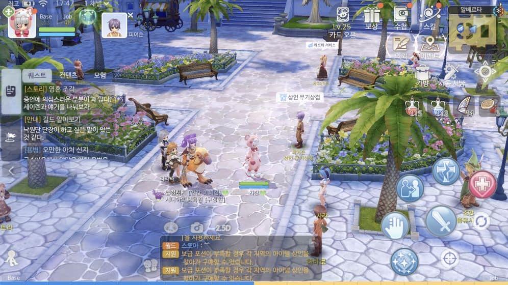 Download-Play-Ragnarok-Origin