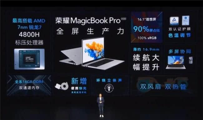 Honor-MagicBook-Pro-Ryzen-Edition-Specs-Price