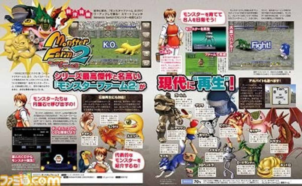 Monster-Rancher-2-Mobile-Nintendo-Switch-NoypiGeeks-5727
