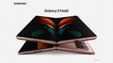 Samsung-Galaxy-Z-Fold-5G-leaked-NoypiGeeks