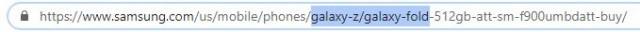 Samsung-Galaxy-Z-Galaxy-Fold