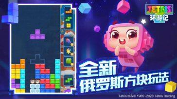 Tetris-Journey-NoypiGeeks