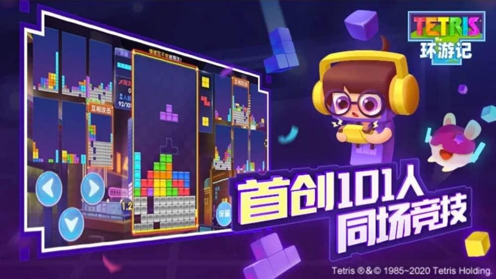 Tetris-Journey