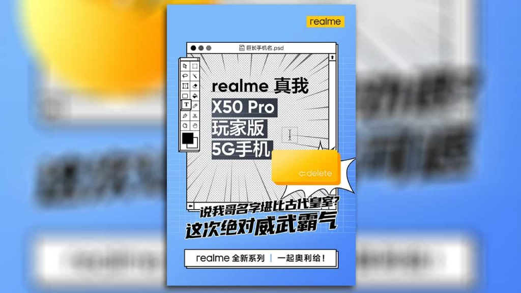 realme-teases-new-line-smartphones-punch-hole-5g
