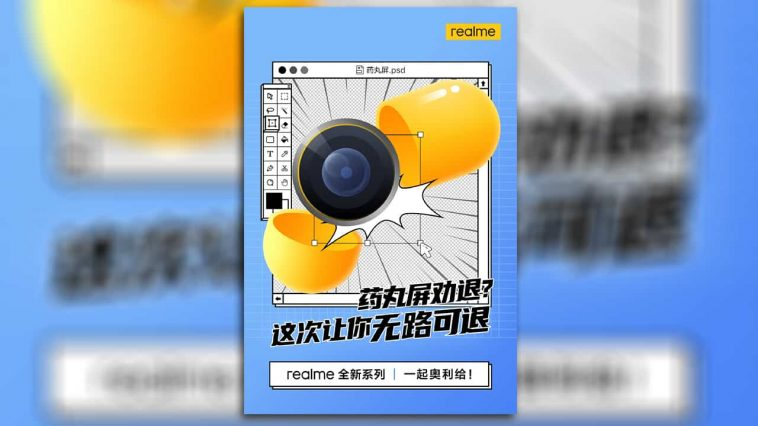 realme-teases-new-line-smartphones-punch-hole-5g-5923