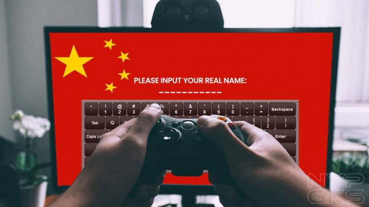 Chinese-gamers-real-names