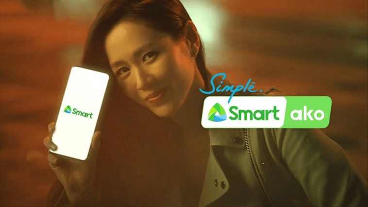 Smart-Signature-Plan-So-Ye-jin-NoypiGeeks-5236