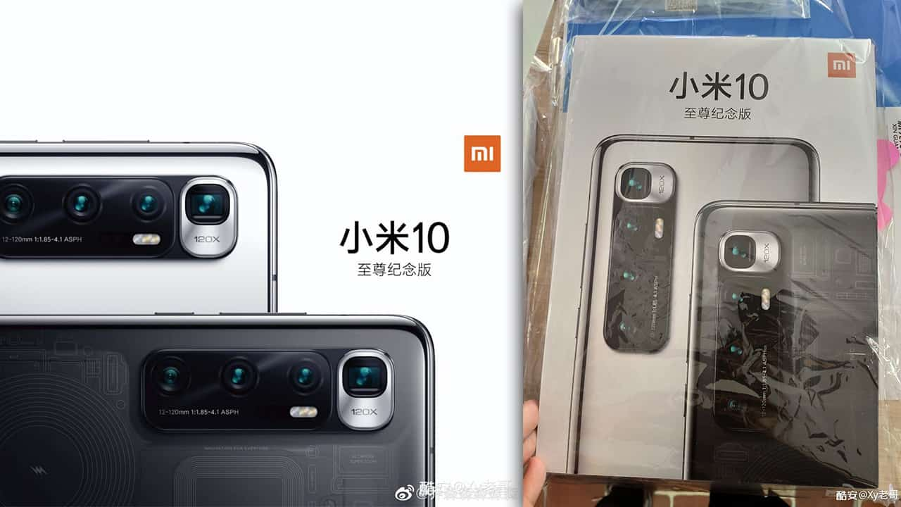 Xiaomi-Mi-10-Ultra-specs-leaked-NoypiGeeks-5239