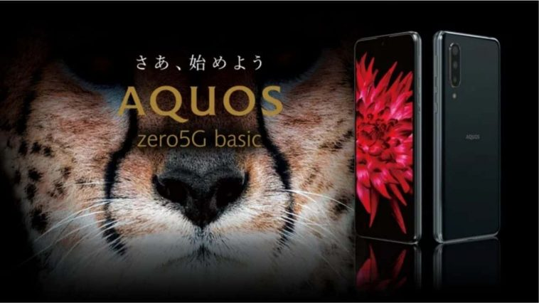 Sharp-AQUOS-Zero-5G-Basic