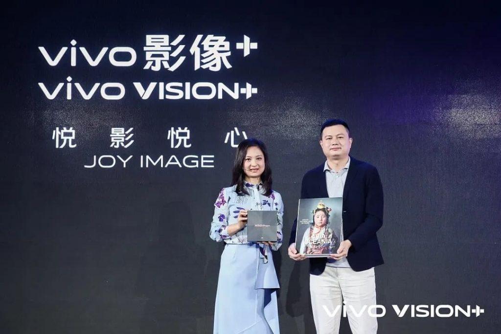 Vivo-Vision-Plus