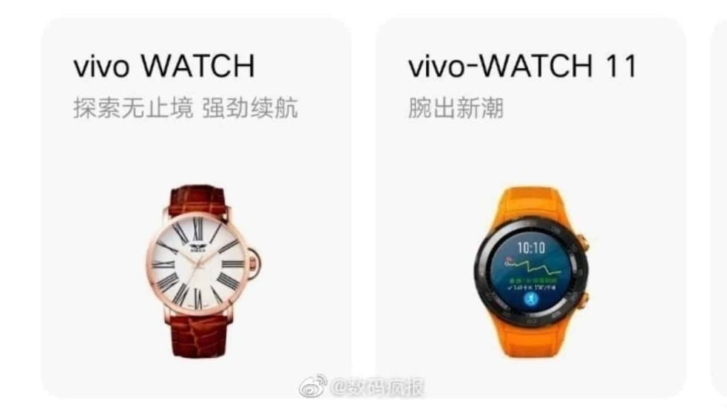 Vivo-Watch-8192