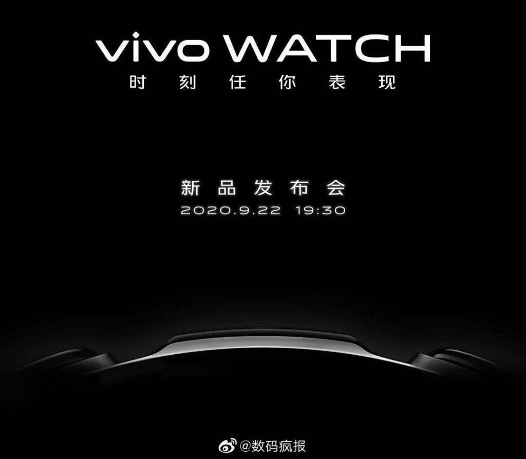 Vivo-Watch-launch-date