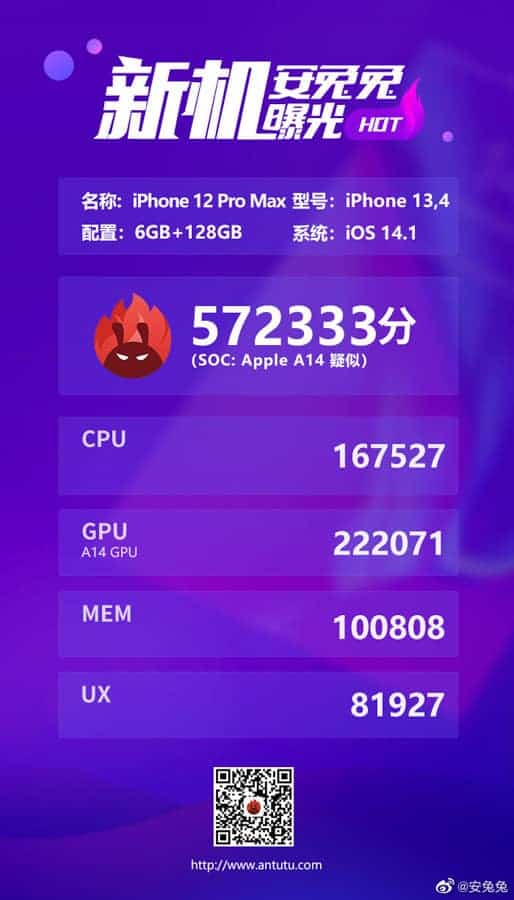 iphone-12-a14-bionic-chip-antutu-benchmark-slower-snapdragon-865-5211