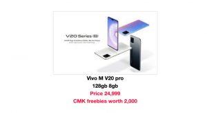 vivo v20 price