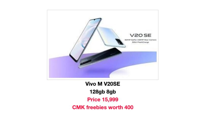 Vivo-V20-SE-price-Philippines-NoypiGeeks-5991