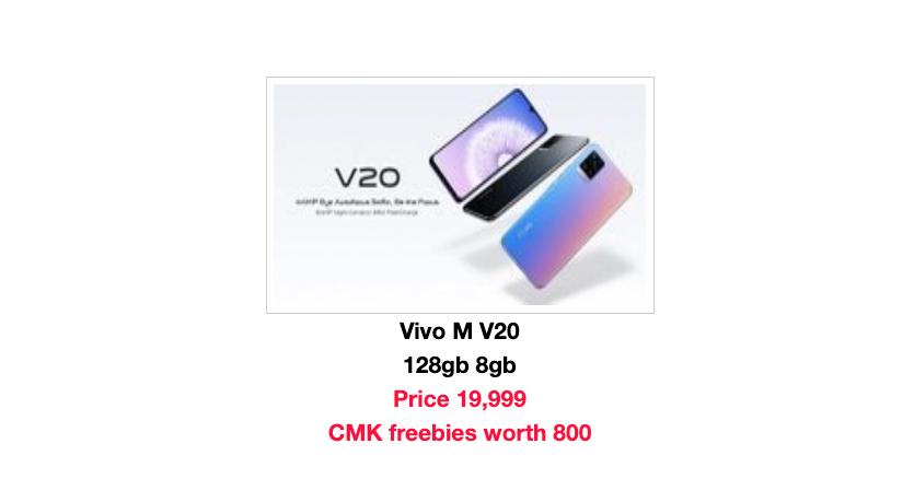 Vivo-V20-price-Philippines-NoypiGeeks-5921