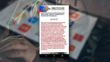 android-ransomware-activates-home-button-microsoft-NoypiGeeks