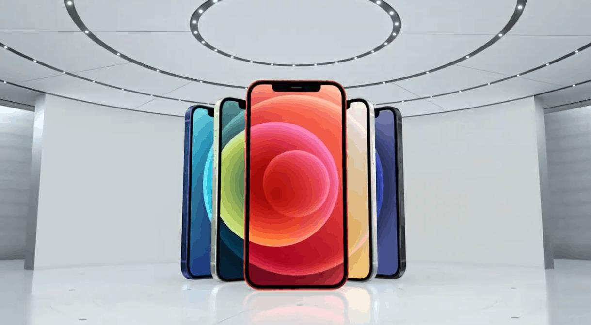 iphone-12-philippines