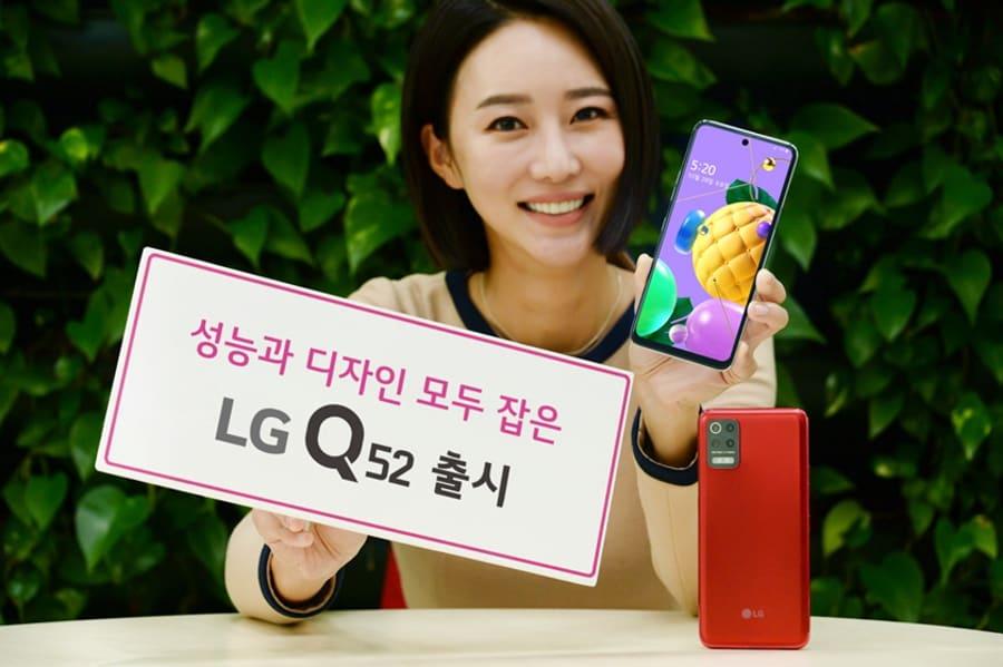 lg-q52-specs-noypigeeks
