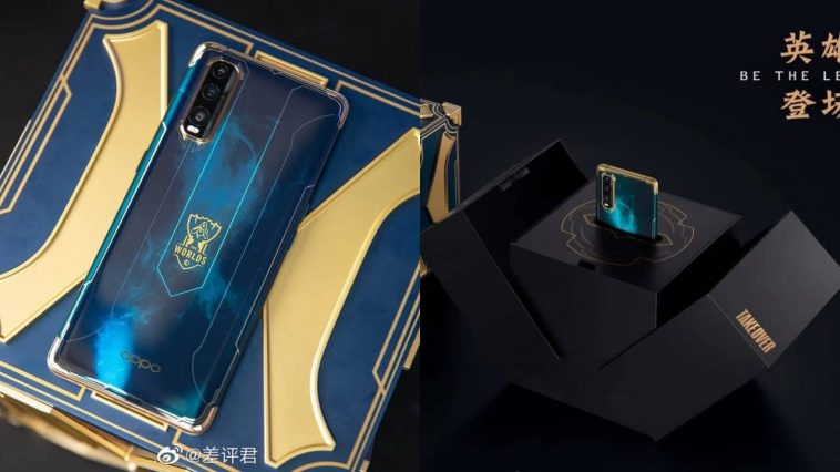 oppo-watch-find-x2-league-of-legends-limited-edition-noypigeeks
