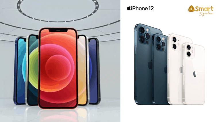 iphone-12-smart-signature-plans-noypigeeks-5923